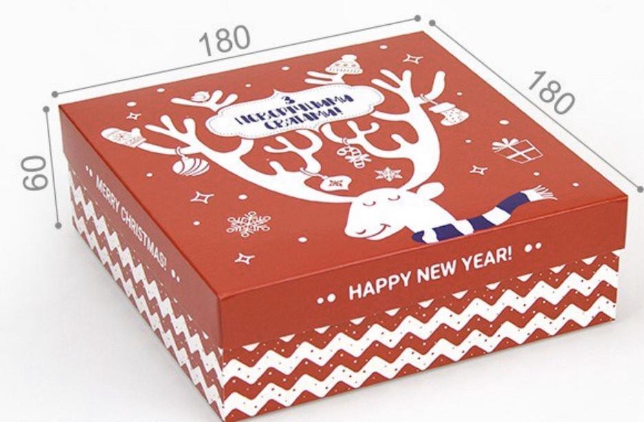 Коробка новогодняя для упаковки