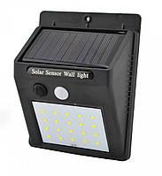 Светильник Ukc 609-20 с датчиком движения и солнечной панелью 20 smd настенный уличный Black (4528)