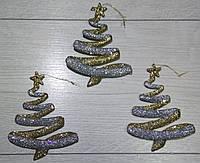 """Подвеска новогодняя """"Мерцающая елочка"""", набор 3 шт, фото 1"""