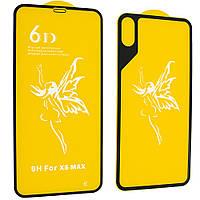 Защитное стекло Premium 6D для iPhone Xs Max (2 в 1) Черный