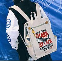 Рюкзак молодежный сумка серая унисекс нейлон Оксфорд легкая объемная стильный модный дизайн