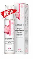 Сыворотка супервосстанавливающая с коэнзимом Q10 Derma E (США)