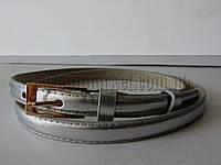 """Ремень женский серебряный(кож.зам, 10 мм.) №М18444 """"Remen"""" LM-638"""