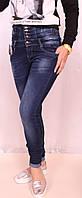 Модные женские джинсы M.Sara (26,27,28,размеры в наличии есть)