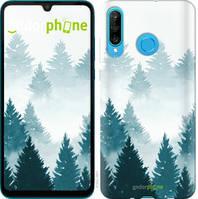 """Чехол на Huawei Honor 20 Lite Акварельные Елки """"4720u-1832-535"""""""