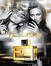 Женская парфюмированная вода Fendi Fan di Fendi eau de Parfum (реплика), фото 4