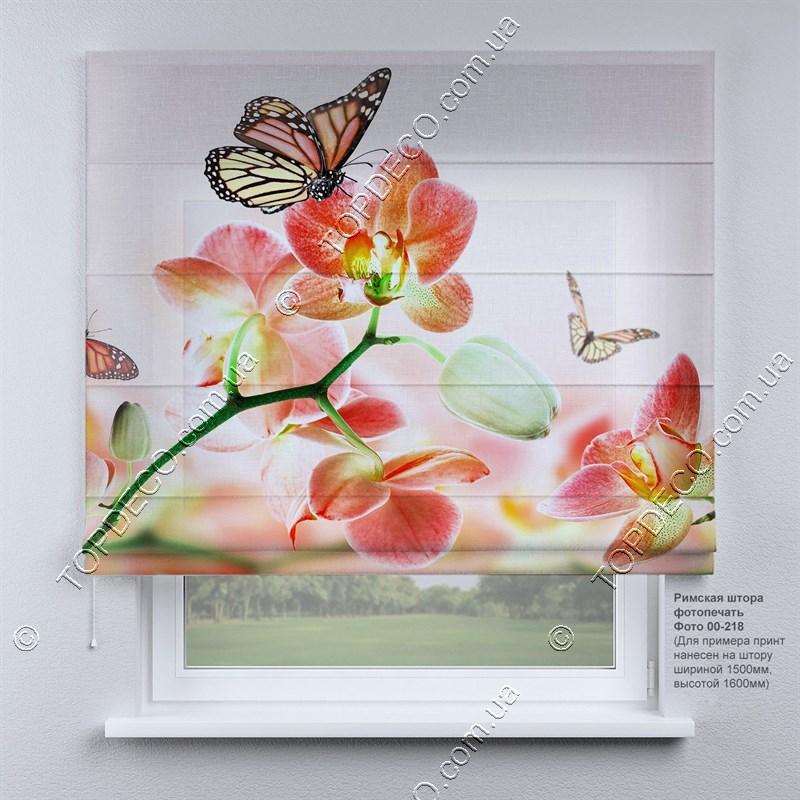 Римська фото штора Орхідея. Безкоштовна доставка. Інд.розмір. Гарантія. Арт. 00-218
