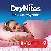 Подгузник Huggies DryNites для девочек 8-15 лет 9 шт (5029053527604), фото 1