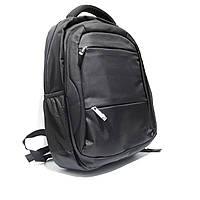 Рюкзак городской с отделением для ноутбука черный, фото 1