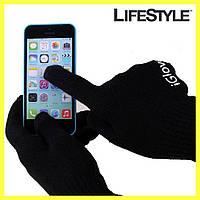Сенсорные перчатки iGlove / Перчатки для телефона / Перчатки для сенсорных экранов