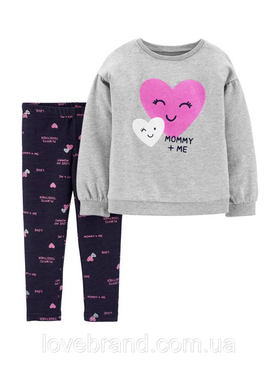 "Набор кофтоа и лосины для девочки Carter's ""Сердечки Mommy+Me""  2Т/86-93 см"