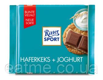 Ritter Sport Молочный шоколад с овсяным печеньем и йогуртом