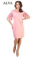 Платье с воланами на рукавах.Разные цвета, фото 1