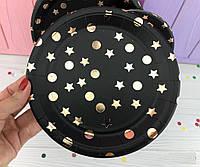 Тарелки Черные с бронзой 23 см, 20 шт