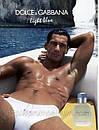 Мужская туалетная вода Light Blue pour Homme Dolce&Gabbana (реплика), фото 5