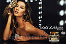 Женская парфюмированная вода Dolce&Gabbana The One (реплика), фото 3