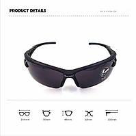 Универсальные велосипедные очки