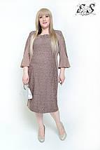 Красивое нарядное женское платье батал с люрексом 54-68 р, фото 2