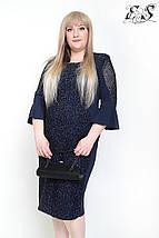 Красивое нарядное женское платье батал с люрексом 54-68 р, фото 3