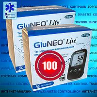 Комплект тест-полосок Gluneo Lite / Глюнео Лайт, 50 шт., 2 уп. (100 шт.)