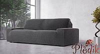 Чехол на диван натяжной 4-х местный Испания, Glamour Grey Гламур серый
