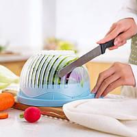 Овощерезка для приготовления салата нарезки овощей фруктов чаша Salad Cutter Bowl, фото 1
