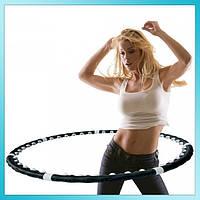 Массажный обруч Massaging Hoop Exerciser, фото 1