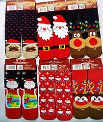 Женские новогодние носки «Ekmen» с Оленями и Санта Клаусом
