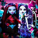 Кукла Monster High Джейн Булитл (Jane Boolittle) из серии Gloom and Bloom Монстр Хай, фото 8