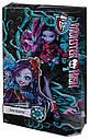 Кукла Monster High Джейн Булитл (Jane Boolittle) из серии Gloom and Bloom Монстр Хай, фото 10