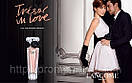 Женская парфюмированная вода Tresor In Love Lancome (реплика), фото 3
