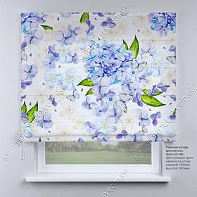 Римская фото штора цветы Прованс. Бесплатная доставка. Инд.размер. Гарантия. Арт. 02-140