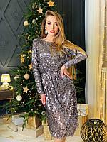 Блестящее платье женское расшитое пайеткой