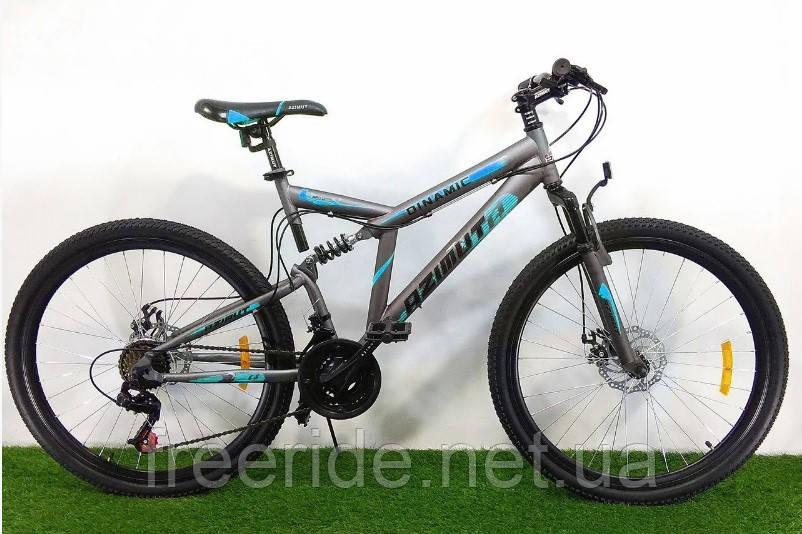 Двухподвесный Велосипед Azimut Dinamic 26 D