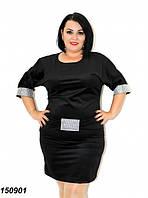 Платье черное вельветовое с камнями,летучая мышь 48 50 52,54,56, фото 1