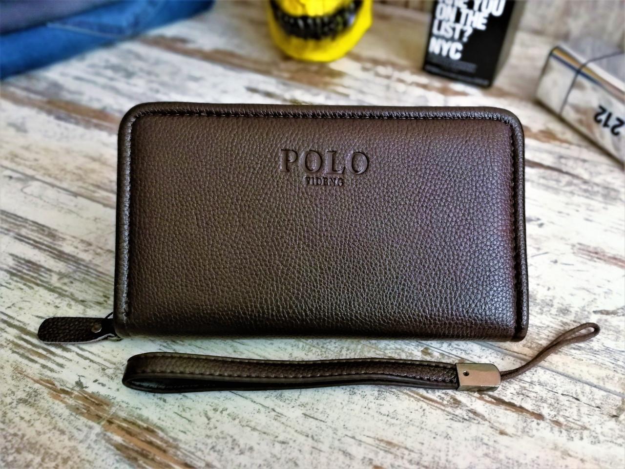 Портмоне (гаманець, клатч) Polo Поло коричневий (репліка)