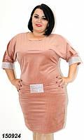 Платье пудровое вельветовое с камнями,летучая мышь 48 50 52,54,56, фото 1