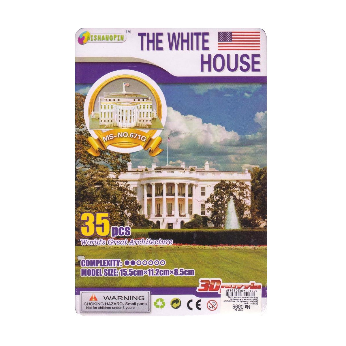 "Пазлы 3Д ""Белый дом"", 8,5 см"