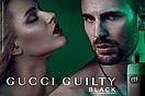 Мужская туалетная вода Gucci Guilty Black Pour Homme (реплика), фото 3