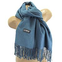 Женский кашемировый шарф LuxWear S47018 Морская Волна