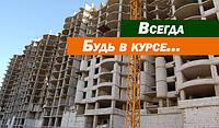 В 2015 году в Украине потратили около 16 млрд грн на стройку