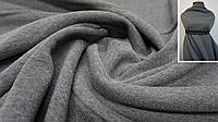 Теплая ткань футер (трехнитка) с начесом светло-серый, фото 1