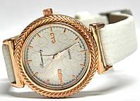 Часы на ремне 1800409