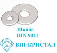 Шайба DIN 9021 A2 М5