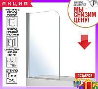 Шторка для ванны 80 см поворотная на 180° Volle 10-11-100 стекло прозрачное