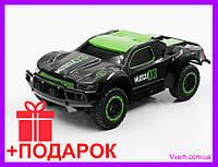 Машина на радиоуправлении HB Toys (Зелёный) 1:43, 14,5см, 700 мА/ч, р/у +ПОДАРОК