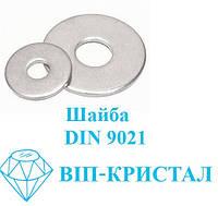 Шайба DIN 9021 A2 М8