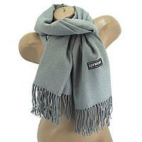 Женский кашемировый шарф LuxWear Серый