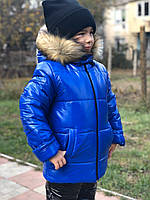 Детские костюм Курточка + Штаны плащевка
