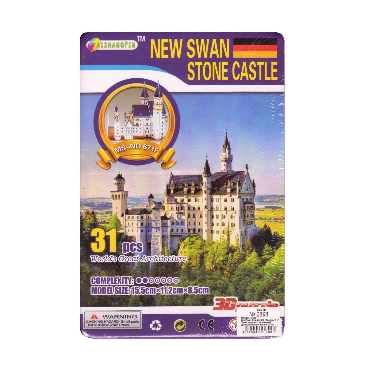 """Пазлы 3Д """"New swan stoun castle"""", 8,5 см"""